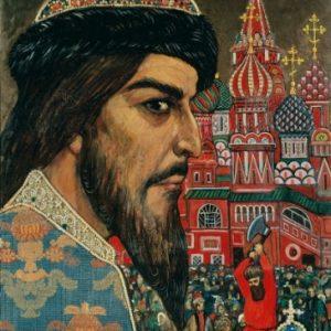 Казни Ивана Грозного-1