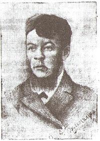 Вадим Радкевич