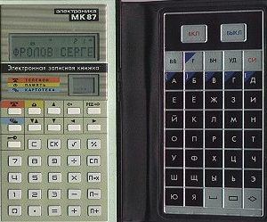 Электроника МК-87